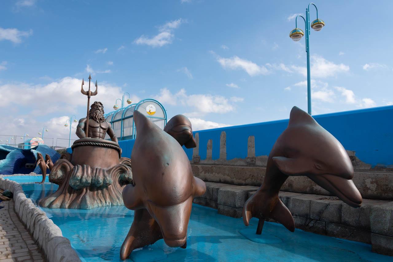 Atlantis crazy golf course - Skegness